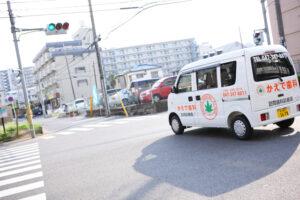 訪問診療用車両